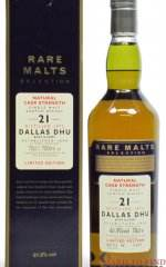 dallas_dhu_rare_malts_1975.jpg