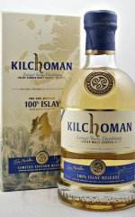 Kilchoman_100%_Islay_2nd_Release.jpg