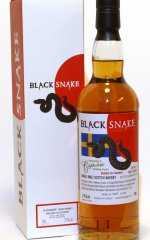 BlackSnakeVat7FirstVenom.JPG