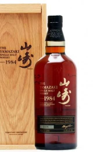 Yamazaki_1984.jpg