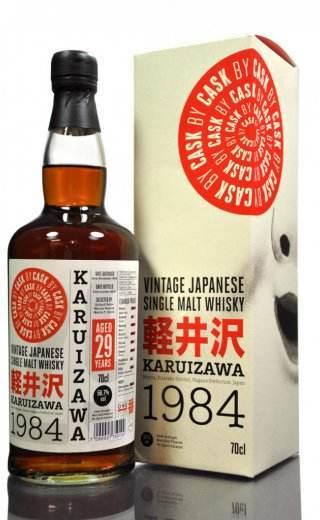 Karuizawa_29yo_1984_Cask_7802.jpg